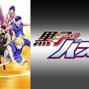 黒子のバスケの劇場版見てきたから、強さランキング作った!!