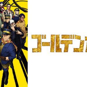 「ゴールデンカムイ」とかいう面白すぎる漫画wwww(画像あり)