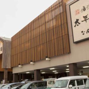 土曜の早朝から木津市場で酒のつまみを探し歩く