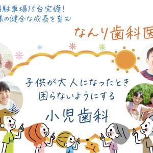 主任が残した2冊の絵本は、これからも小児歯科の目的と意義を明確にし続けてくれる。2020/09/23