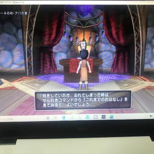 趣味のゲーム〜ドラクエX〜