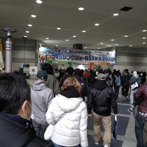 2020/02/09 フィッシングショー大阪