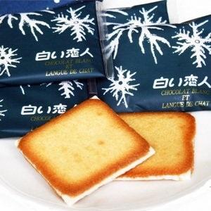 白い恋人(Shiroi Koibito)は、中国語では白色的恋人 英語ではWhite lover