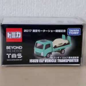 いすゞエルフ車両運搬車開封&紹介!!~東京モーターショー開催記念トミカ~