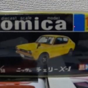 黒箱トミカ紹介 日産チェリーX1