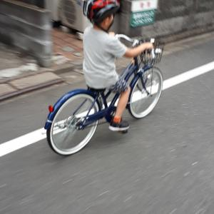 王子自転車購入