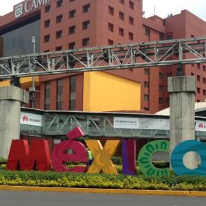 母と二人でメキシコ旅行 〜再会〜