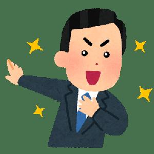 リーダーシップとは?!