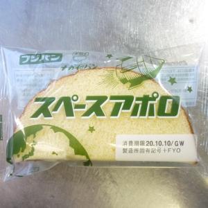 話題のパンを買ってみました~!