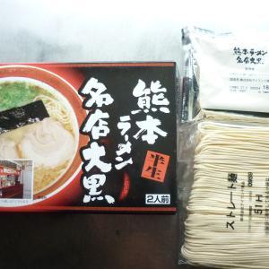 熊本ラーメン作ってみました~!