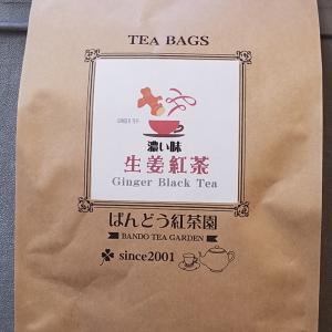 やっと生姜紅茶が届きました~!