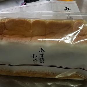 イオンの、生食パン~!