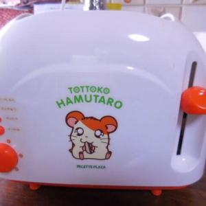 とっとこハム太郎のトースター