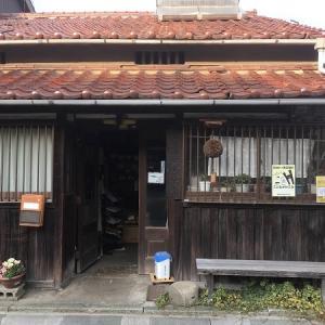 創業約400年の超老舗麹屋『橋屋』の絶品生甘酒【姫路】