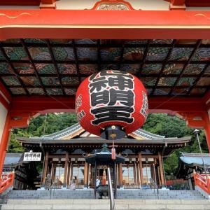 兵庫の厄除けなら西宮の日本三体厄神『門戸厄神東光寺』