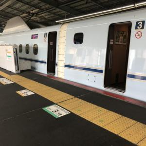 GoToトラベルの新幹線プランで一人旅【下関・門司・小倉】