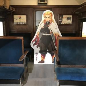 鬼滅の刃とコラボ中の京都鉄道博物館を訪問