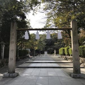 兵庫県最古の神社『廣田神社』に訪問【西宮】