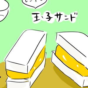 人気老舗風 厚焼き玉子サンド
