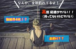 【英傑】大友 高橋紹運 ヤバい【持ってないけど】