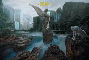 【戦国七夕祭り】軍神イベント内容斜め読み