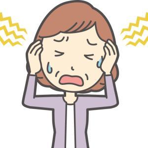 頭痛とさよなら!頭痛軽減セルフケア【シンメトリー美人®千葉エステ】