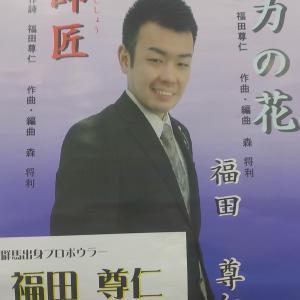 佐藤貴啓プロ&藤井信人プロの2020年の振り返りと藤井プロのドラゴン