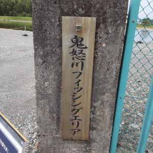 鬼怒川フィッシングエリア アシカちゃんで残り頂鱒を狙え!