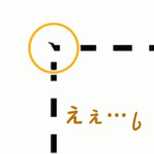 【クリスタ】図形ツールのブラシ形状を変えると角が変になる原因とは!?
