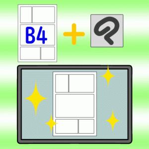 クリスタがあればB4アナログ漫画も家で読み込みできます!