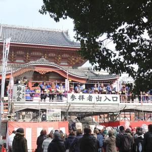 大須観音の節分会(2020年)に行ってきました!【名古屋・大須】