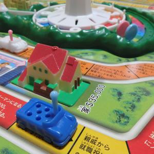 おすすめ人生ゲーム!マイベスト3【歴代で一番面白いのはどれ?】