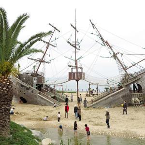 海賊船のアスレチックがある公園「広野海岸公園」【静岡・駿河区】