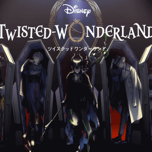 ディズニー 「ツイステッドワンダーランド 」(ツイステ)アクセサリースタンドがアニメイト限定予約開始!?いつ発売?詳細まとめ