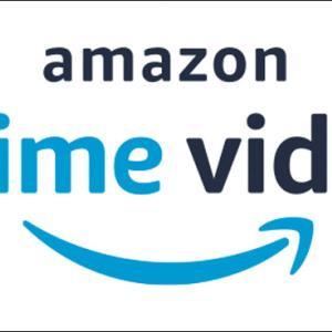 Amazonプライムビデオに入会するなら2020年8月21日からがベスト!?その理由とは?