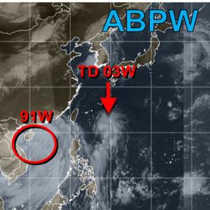台風3号2020の「Windy」や米軍(JTWC)の最新進路予想と台風3号シンラコウ(Sinlaku)の名前の由来や意味は?