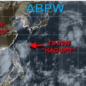 台風4号の「Windy」や米軍(JTWC)の最新進路予想と台風4号ハグピート(Hagupit)の名前の由来や意味は?(2020年)