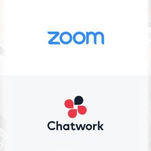 ChatworkとZoomが連携!?サービスを比較して快適なテレワーク/在宅ワークができるのか検証!