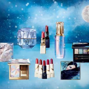 Cle de Peau Beaute(クレ・ド・ポー・ボーテ)|クリスマスコフレ2020の予約・発売日・通販情報まとめ!