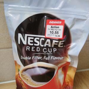 お家コーヒー充実計画①