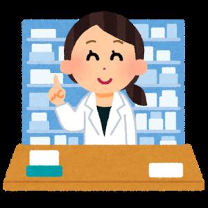 薬代を節約するコツ【ドラックストアで処方箋をもらおう】
