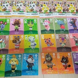 【あつ森】amiibo カード、到着しました~!