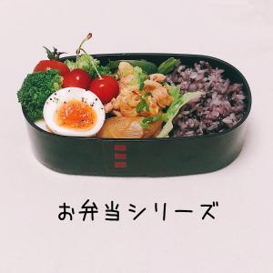 15分で豚キムチ弁当〜お弁当シリーズ〜