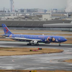 羽田空港に行った時の話