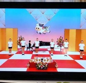 新春テレビ体操@@