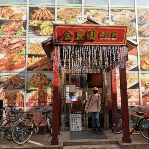 美味しい中華料理屋さん。
