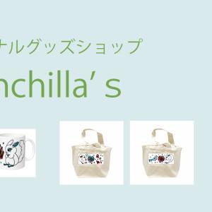【Chinchilla's 】チンチラをモチーフにしたオリジナルグッズショップ