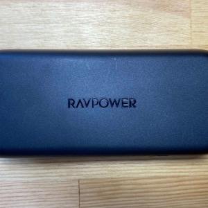 【レビュー】RAVPower モバイルバッテリー 10000mAh / PD対応で最大29W出力【RP-PB186】