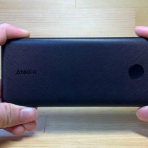 【レビュー】Anker PowerCore Slim 10000 PD / スマホサイズで急速充電可能なモバイルバッテリー