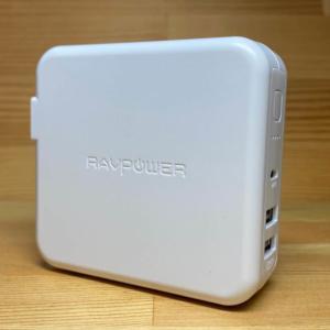 【読者限定クーポンあり】RAVPower RP-PB125をレビュー / 充電器としても使えるハイブリッド型モバイルバッテリー
